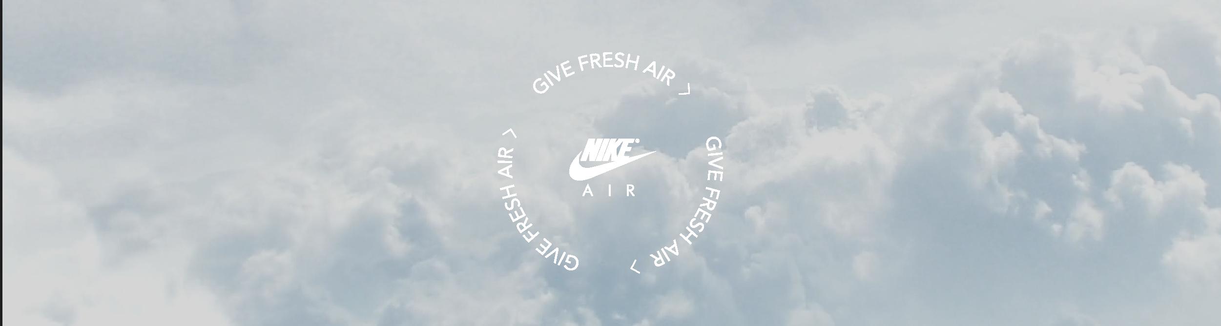 Wish ATL x Nike Give Fresh Air